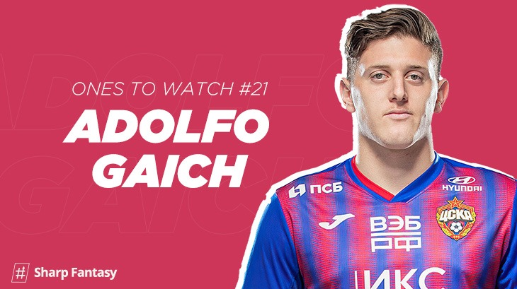Ones to Watch #21